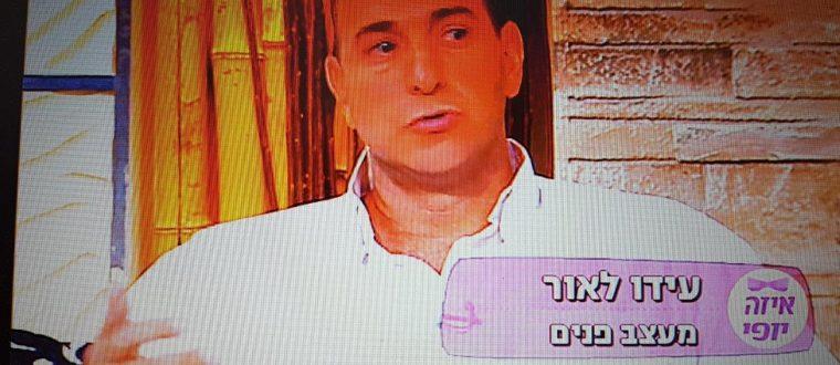 ראיון בערוץ עשר